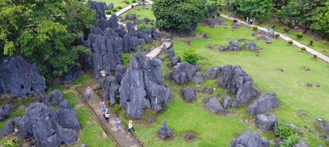 Taman Prasejarah Leang – Leang